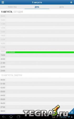 Календарь Mail.Ru v1.2.20