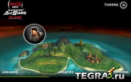 PlayStation® All-Stars Island v1.0
