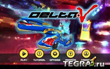 Delta-V Racing  Мод (бесконечное золото)
