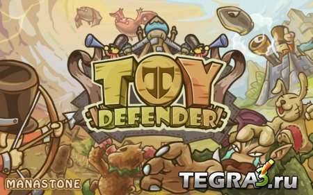 Toy Defender  (Unlimited Money)
