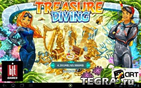 Treasure Diving