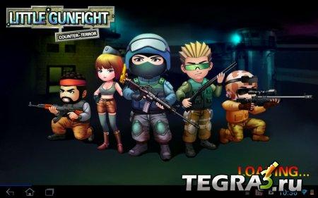 Little Gunfight:Counter-Terror (маленькая ружейная перестрелка)
