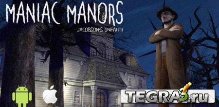 иконка Maniac Manors