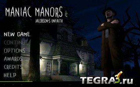 Maniac Manors v1.0