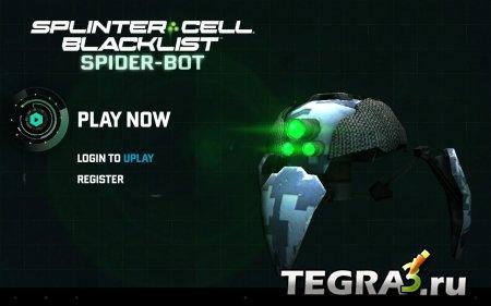 иконка SC Blacklist: Spider-Bot