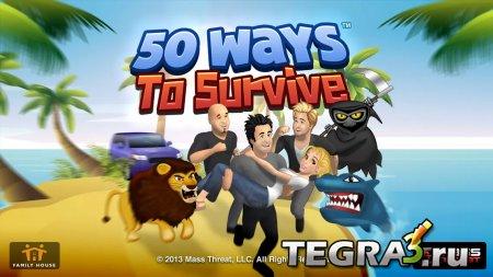 иконка 50 Ways to Survive  +Mod