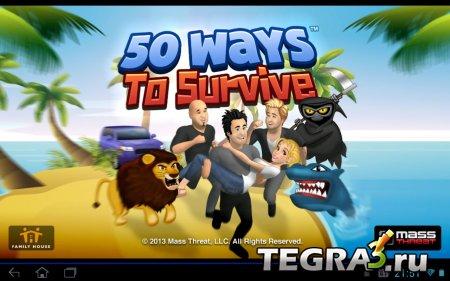 50 Ways to Survive v1.1 +Mod [ взломана игровая валюта]