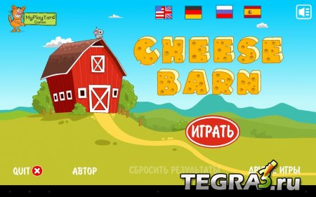 иконка Cheese Barn