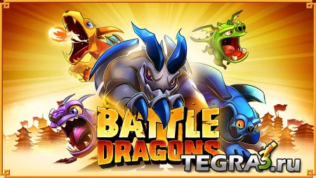 Battle Dragons  Online