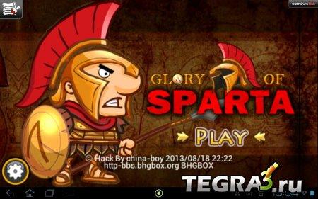 Glory of Sparta! v1.0.5 Mod (Free Shopping)