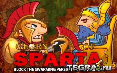 Glory of Sparta!  Mod (Free Shopping)