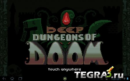 Deep Dungeons Of Doom  Full