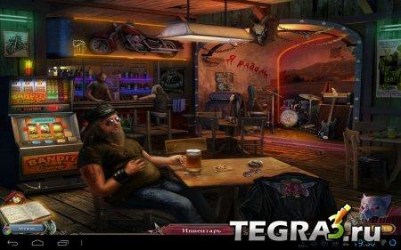Жестокие игры: Красная шапочка v.1.0