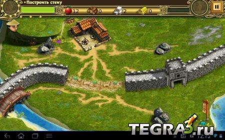 Строим Великую Китайскую Стену (Building the China Wall) v1.1 Free