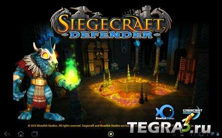 иконка Siegecraft TD