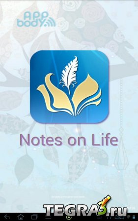 иконка Notes on Life Pro