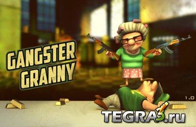 Gangster Granny  +
