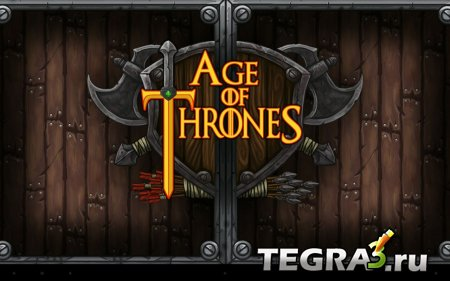 Age of Thrones v8