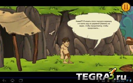 Prehistorik  v1.0