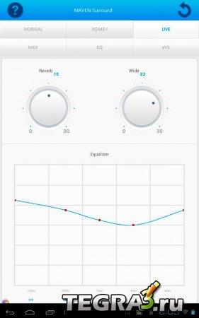 MAVEN Music Player (Pro) v.2.44.29