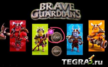 Brave Guardians v1.0.1 [свободные покупки]