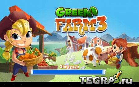 Green Farm 3 v.1.0