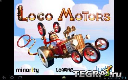 иконка Loco Motors