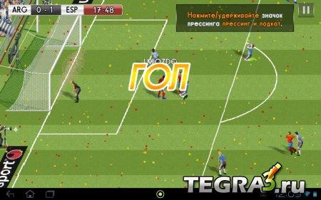 Real Football 2014 v.1.0.5