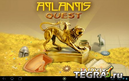 Atlantis Quest (полная версия)
