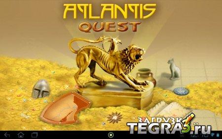 иконка Atlantis Quest (полная версия)