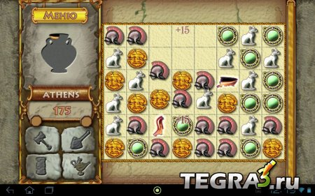 Atlantis Quest (Full) v1.0