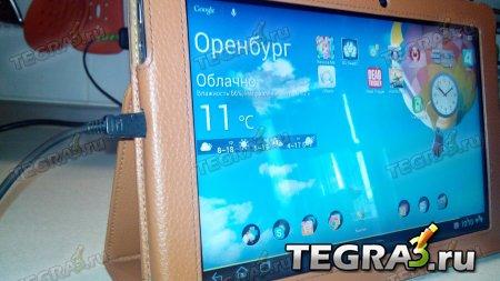 иконка Как продлить зарядке и планшету вторую жизнь [подходит для Acer A510,A511, A700, A710, A711]