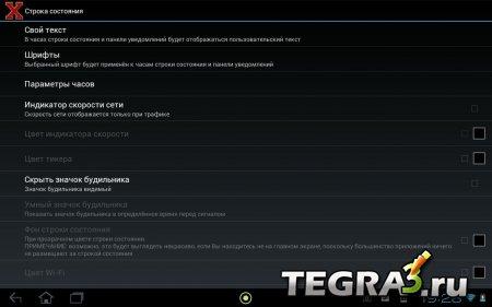 XBlast Tools v1.5.8
