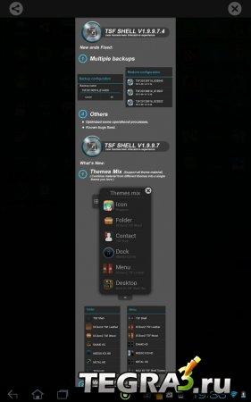TSF Shell v2.0.7
