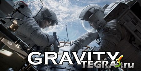 иконка GRAVITY: DON'T LET GO ( Гравитация )