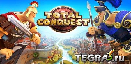 Total Conquest (Покорение Рима)  Online