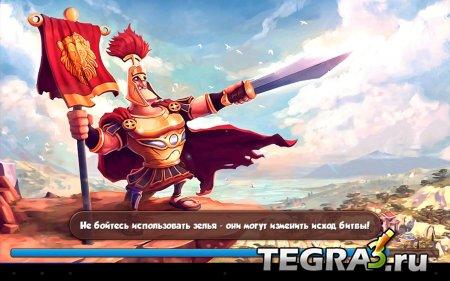 Total Conquest (Покорение Рима) v1.0.1 Online