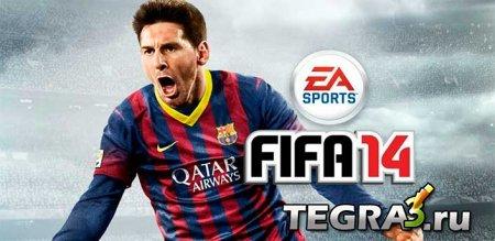 иконка FIFA 14 от EA SPORTS™ (Premium)  (свободные покупки)
