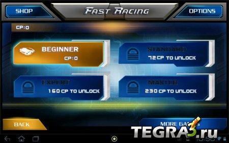 Fast Racing 3D v1.01 Mod (много денег)