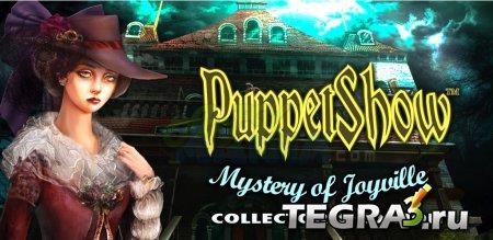 PuppetShow: Joyville  Full