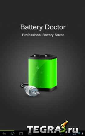 Battery Doctor (Battery Saver)  build 4210022