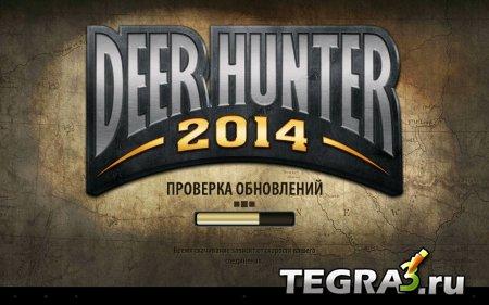 DEER HUNTER 2014 v2.9.0 [Мега Мод]