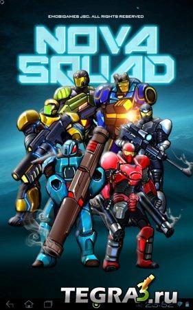 иконка Nova Squad
