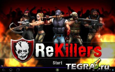 иконка ReKillers