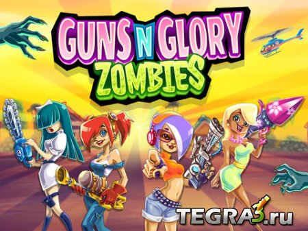 Guns'n'Glory Zombies  (Mod Money)