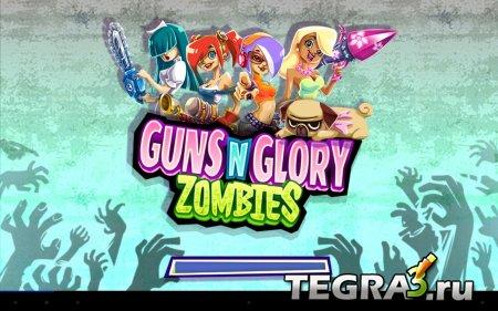 Guns'n'Glory Zombies v1.0 (Mod Money)