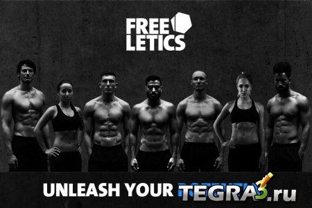 иконка Freeletics PRO Fitness