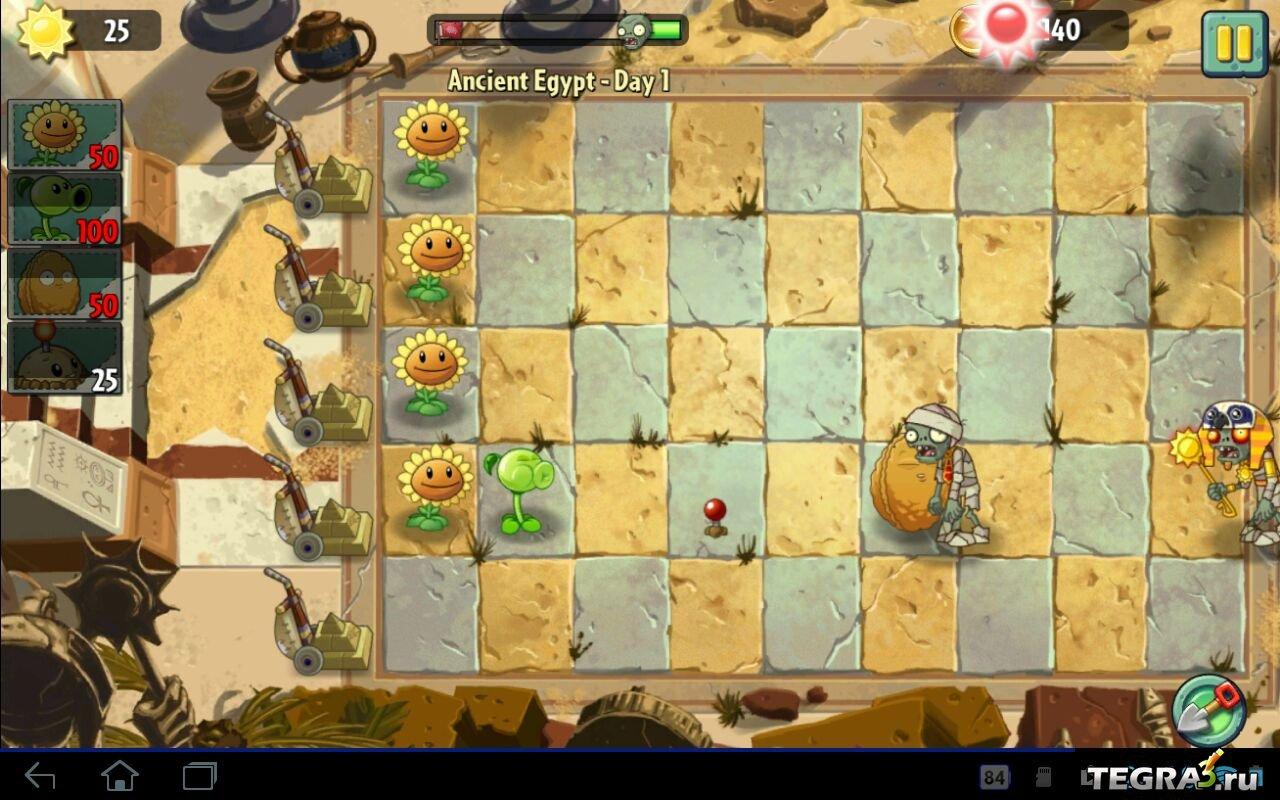 Plants vs zombies 2 v1 4 244592 eng свободные