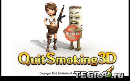 иконка Quit Smoking 3D(Stop Smoking)