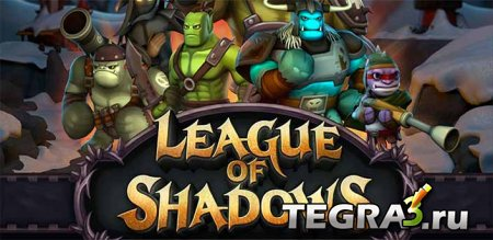 иконка Clans Clash: League of Shadows